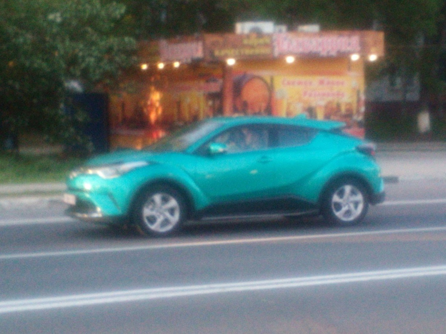 toyota-c-hr-live-photo-russia-2