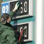 АМКУ заподозрил сети АЗС в ценовом сговоре