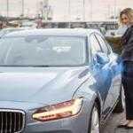 Volvo начнет продавать автомобили без ключа с 2017 года