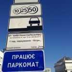 Кличко: работники «Киевтранспарксервиса» присваивали по 1.5 млн грн в месяц