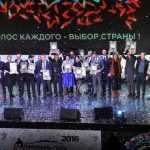 В России выбрали два десятка «Автомобилей года»
