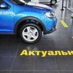 «НИКО Прайм Мегаполис» предлагает Renault под 0% годовых