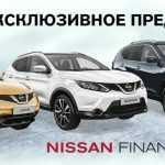 Успей приобрести Nissan с выгодой до 138 860 грн. в «АвтоАльянс Киев»