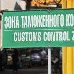 В Раде забраковали идею беспошлинного ввоза иномарок дипломатами