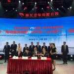 PSA Group и Dongfeng Motor выпустят массовые электромобили