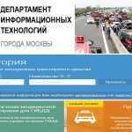 Как узнать информацию о пробеге автомобиля через «Автокод»