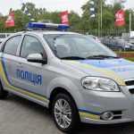 Полицейские пересядут за руль ZAZ Vida и ZAZ Forza