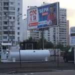 В Киеве демонтируют дизельные заправки без разрешительных документов