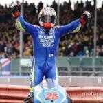 #MotoGP: гран-при Великобритании