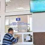 МВД выдавало неправильные свидетельства о регистрации транспортных средств