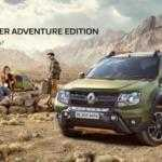 Представлен Renault Duster Adventure Edition