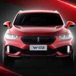 Great Wall представил первые кроссоверы новой марки WEY