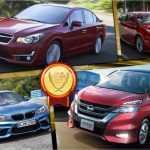 Автомобиль года в Японии: Итоги 2016