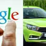 Какие марки и модели чаще всего искали люди в поиске Google в 2016 году
