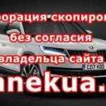 Skoda Kodiaq скоро можно будет купить в России