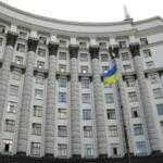 Кабмин отменил ликвидацию компании «Автомобильные дороги Украины»