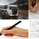 Новый порядок заполнения путевых листов с 26 февраля 2017 года