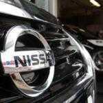 Компания Nissan Motor получит нового руководителя