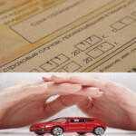 Страховые компании предлагают ввести франшизу в ОСАГО