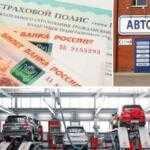 Натуральные выплаты по ОСАГО, закон принят Государственной Думой