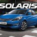 Hyundai снизил цены на запчасти в России