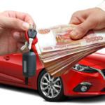 Деньги под залог автомобиля в компании Каштан 2000