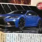 «Заряженный» седан Lexus LS F рассекретили в Японии