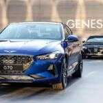 Корейский бренд Genesis представил седан G70
