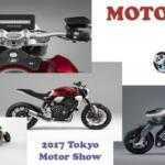 Пять самых крутых мотоциклов с 2017 Tokyo Motor Show