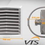 Особенности и виды тепловентиляторов