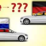 В чем разница между российским Mercedes-Benz и импортным Mercedes-Benz? Какой из них лучше купить?