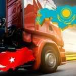 Доставка из Турции в Казахстан