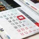 Дотационное предприятие Южное заказало изготовление и поставку календарей на 700000 гривен