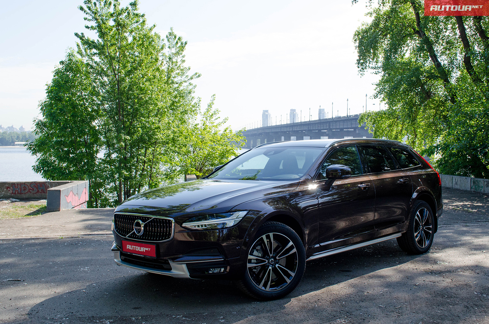 Тест-драйв Volvo V90 Cross Country: шведский All inclusive