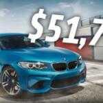 Куда потратить $50.000, на BMW M2 или другое спортивное купе?