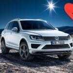Volkswagen дарує всім прихильникам вигідну пропозицію до Дня всіх закоханих!