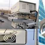 В Москве начали устанавливать многофункциональные камеры фиксации нарушений ПДД