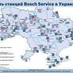 Сеть Bosch Service в Украине выросла на 16 СТО в 2015 году