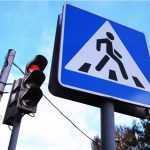 Депутаты захотели снизить аварийность на дорогах Украины на 30%