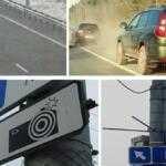 В Подмосковье камеры видеофиксации начали считывать задние номера машин