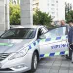 Инспекторам Укртрансбезопасности выдали автомобили Hyundai Sonata