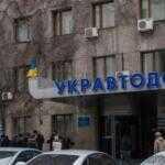 Укравтодор остался без руководителя