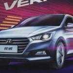 Новый Hyundai Solaris на официальных фото