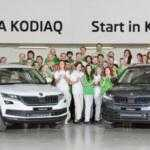 Skoda Kodiaq, серийное производство стартовало!