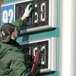 АМКУ заподозрил АЗС группы «Приват» и «Укрнафты» в согласованных действиях