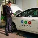 Bosch поздравляет с Днем автомобилиста!