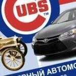 Сравнение старого автомобиля 1908 года с новым 2016 года