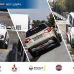 «Автомобильный Мегаполис НИКО» приглашает на индивидуальный Offroad тест-драйв
