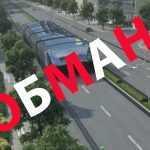 Гигантский портальный автобус из Китая оказался надувательством?