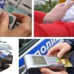 Как не платить штрафы с камер фото и видео фиксации